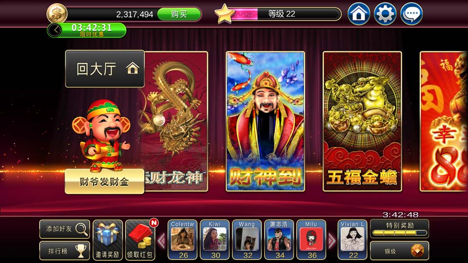 Mobile Titles Slots 27295
