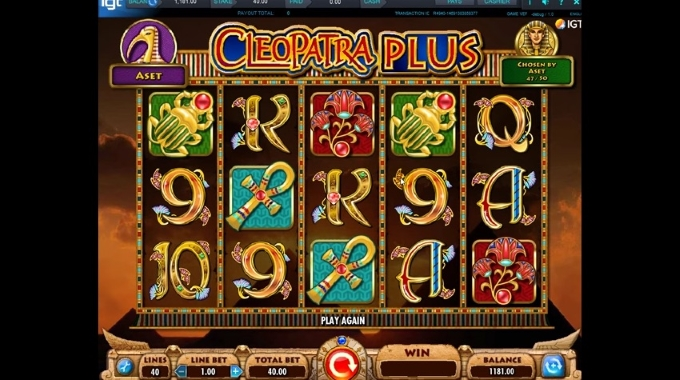 Excalibur Slot Introduction 58470
